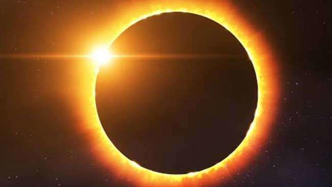 Solar Eclipse 2021:  साल 2021 में दिखेंगे इतने ग्रहण, पूर्ण चंद्रग्रहण से होगी शुरुआत