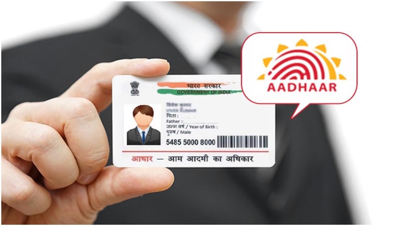 सोशल मीडिया पर भूलकर भी न करें आधार कार्ड से जुड़े ये काम, UIDAI ने जारी किया अलर्ट