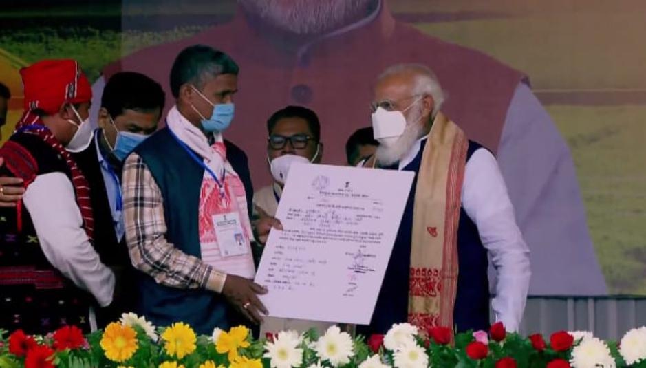प्रधानमंत्री नरेन्द्र मोदी ने असम के भूमिहीन मूल निवासियों को किया जमीन के पट्टों का वितरण