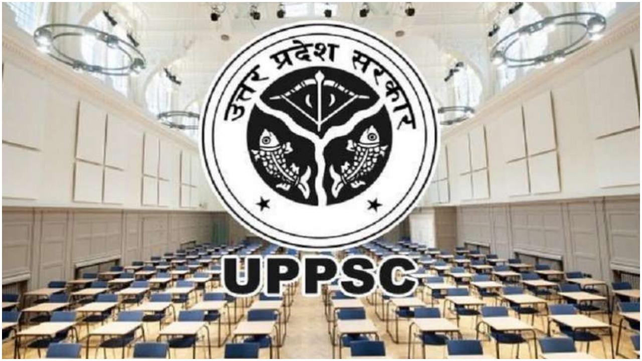 UPPSC ACF/RFO Mains Admit Card 2021: मुख्य परीक्षा का एडमिट कार्ड जारी, यहां करें डाउनलोड