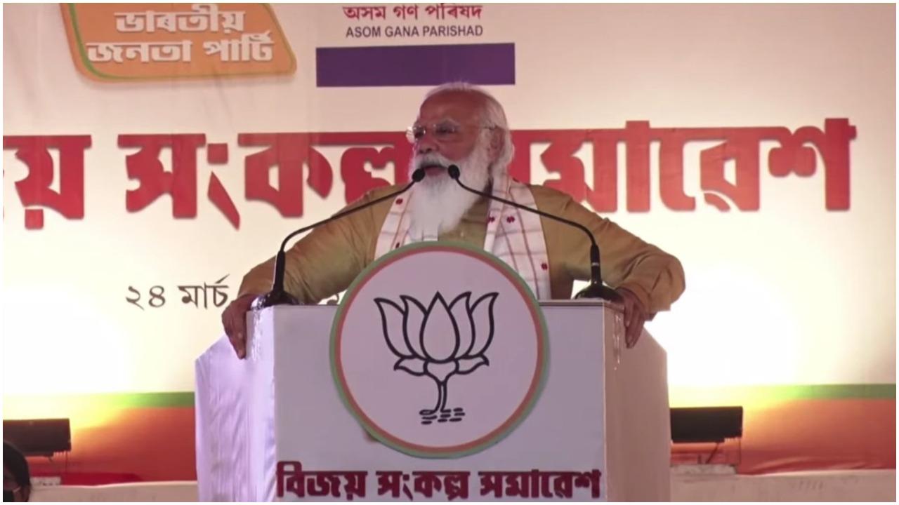 बंगाल में कोई भारतीय बाहरी नहीं, जीतने पर भाजपा का मुख्यमंत्री बंगाल का ही बेटा होगा : प्रधानमंत्री नरेंद्र मोदी