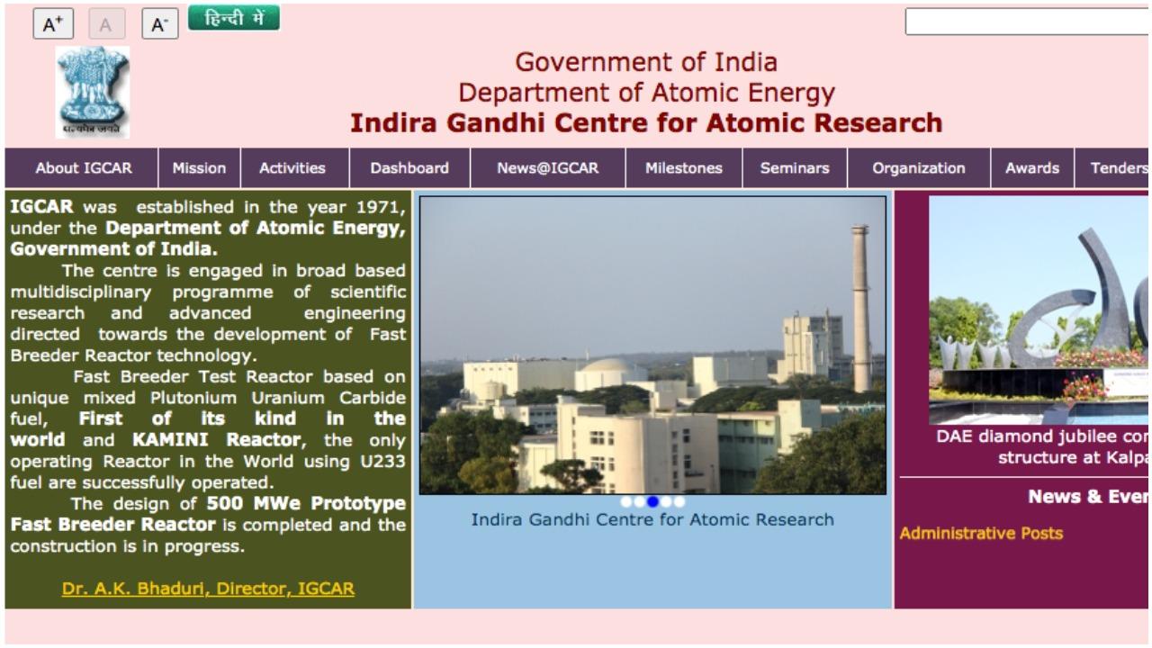 इंदिरा गांधी सेंटर फॉर एटॉमिक रिसर्च (Indira Gandhi Center for Atomic Research) में कई पदों पर नौकरियां, Visit Official Website www.igcar.gov.in