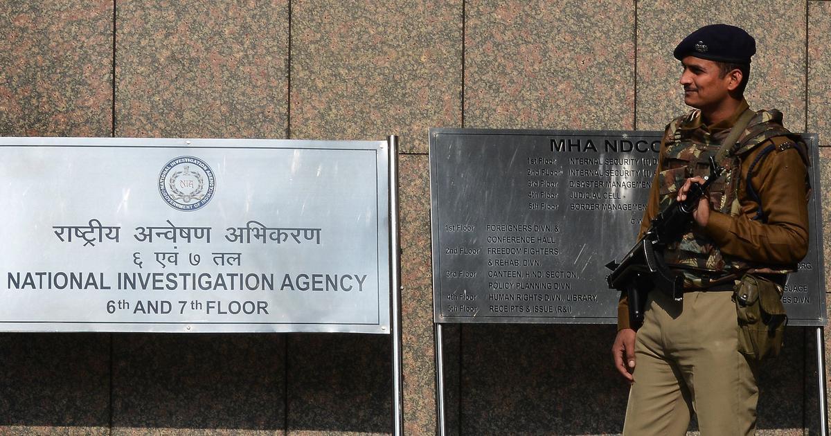 अंबानी की सुरक्षा का मामला: NIA ने मुंबई पुलिस के इंस्पेक्टर को गिरफ्तार किया